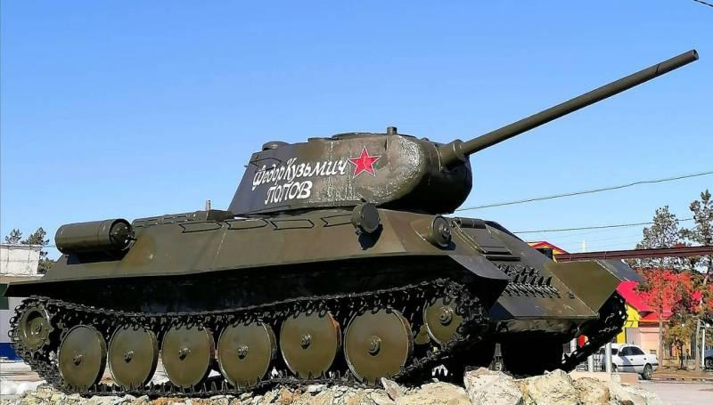 Мэҥэ Хаҥаласка Т-34 таанка турда