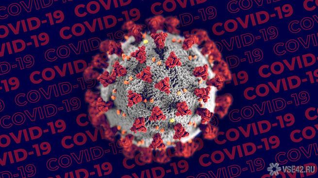 Бүтэһик сууккаҕа 17 киһи коронавирустаата