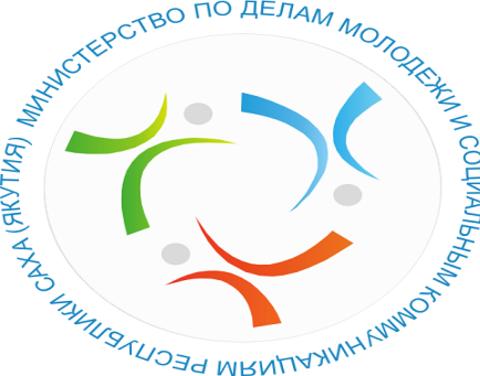"""""""Саха АССР 100 сылыгар – 100  бастыҥ уопсастыбаннай көҕүлээһин"""""""