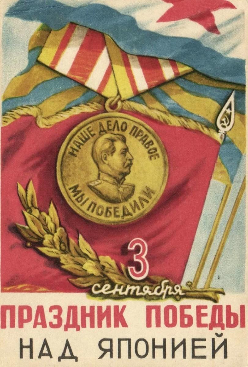 СЭБИЭСКЭЙ- ЯПОНСКАЙ СЭРИИ (1945 с.)