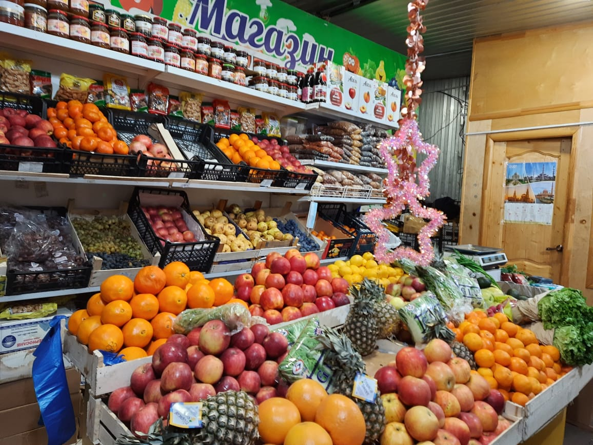 Марокко мандарина, Египет клубниката...