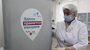 20000 тахса киһи вакциналанна