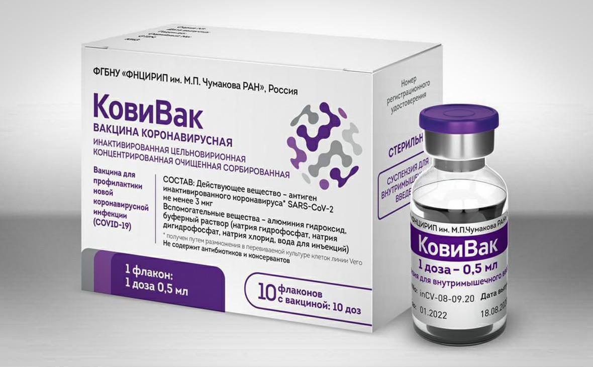 Үһүс вакцина регистрацияланна