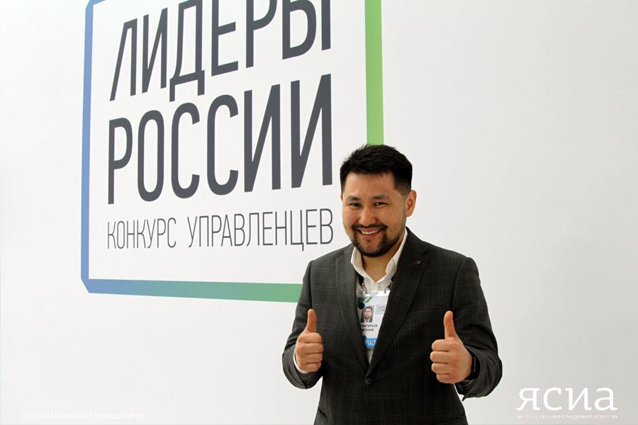 Евгений Григорьев: «Бастакы хардыыны оҥоруҥ!»