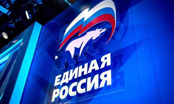 «Единая Россия» десана ойуур баһаарын умуруорууга
