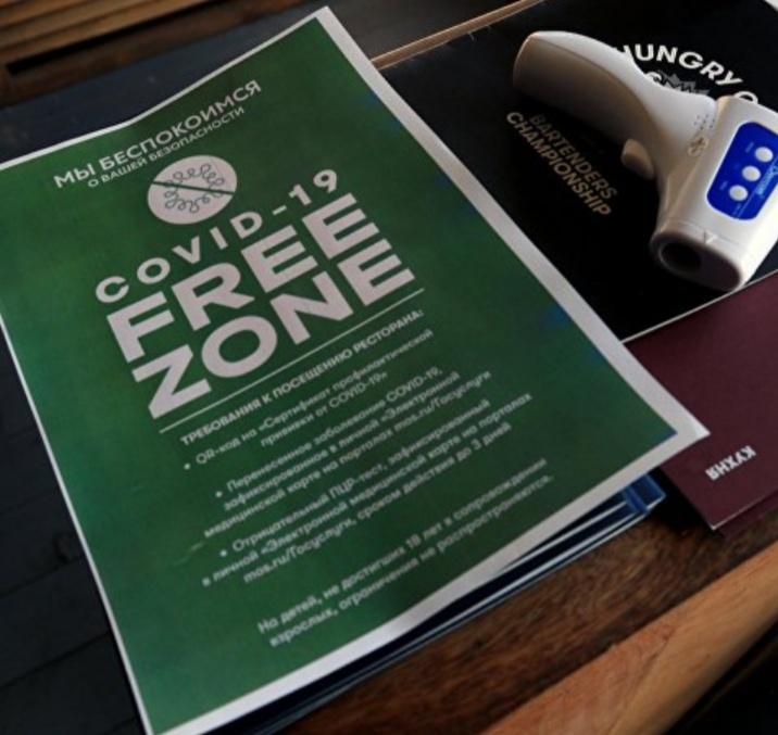 Айсен Николаев: Саха сиригэр COVID-free зоналар  үлэлэрэ тохтуур