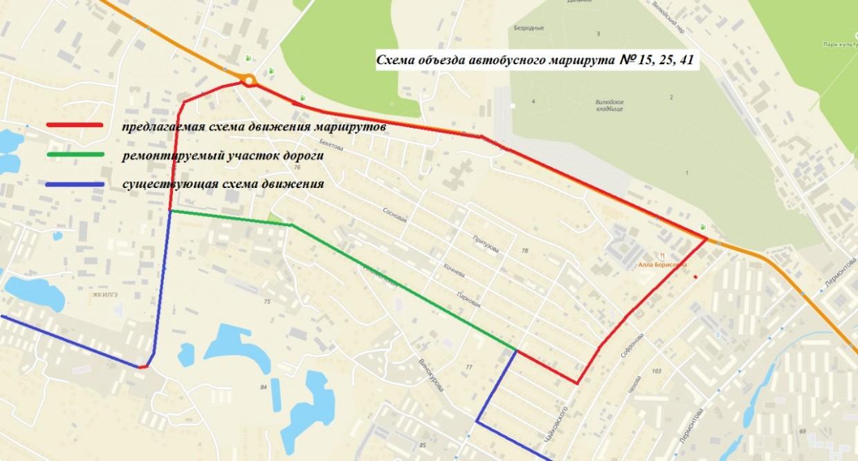 Ильменскай уулуссаҕа тырааныспар сырыытыгар хааччахтааһын киирдэ