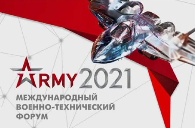 «Армия-2021» форум чэрчитинэн байыаннай тиэхиньикэ быыстапката аһыллыаҕа