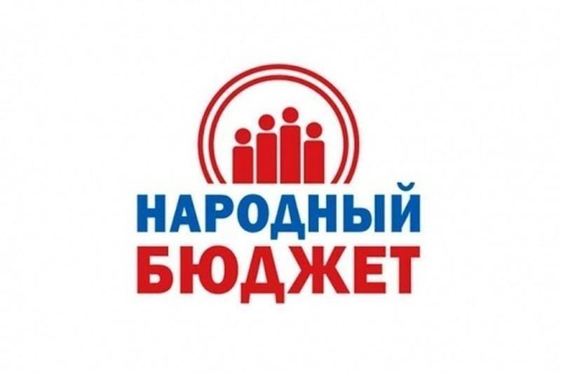 «Норуот бүддьүөтэ-2022» кыттааччылары ыҥырар!