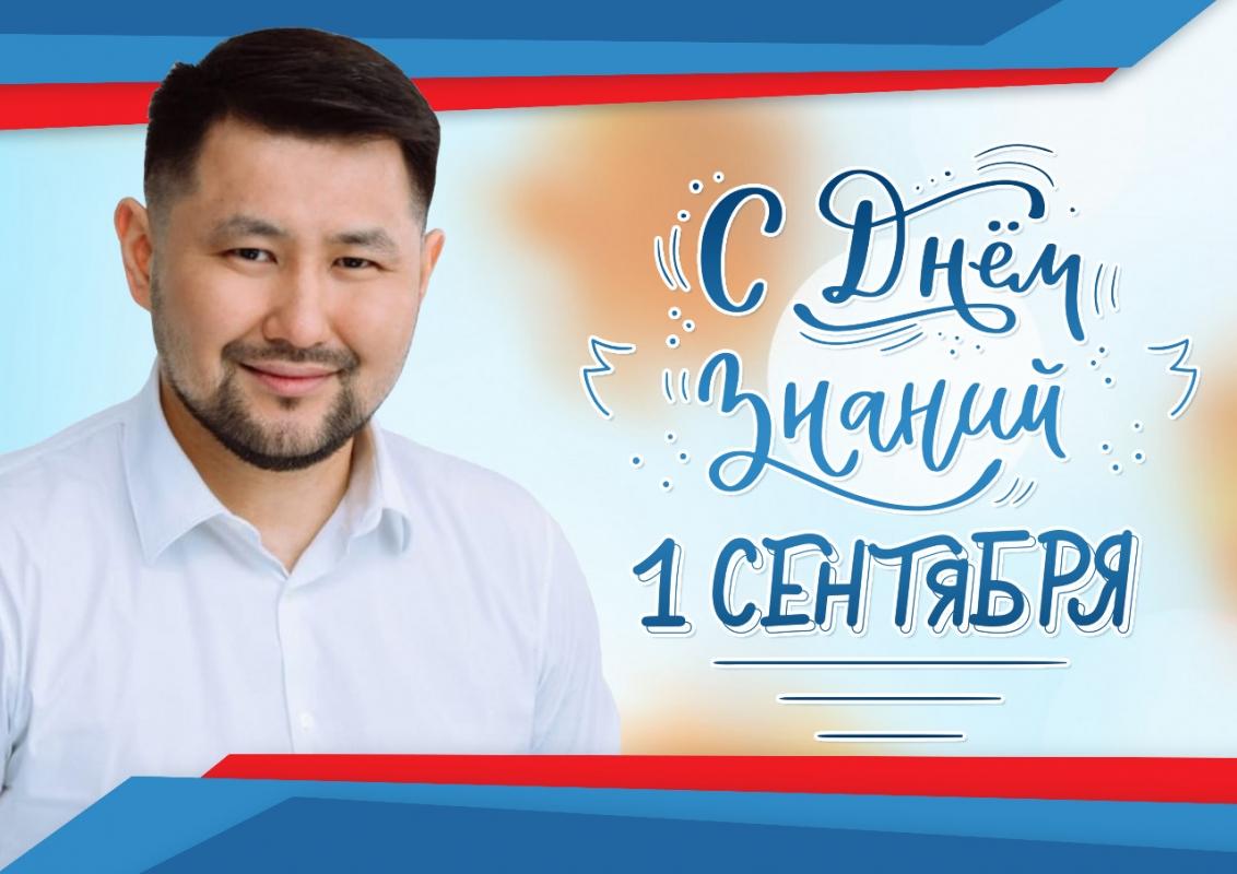 Евгений Григорьев билии Күнүнэн эҕэрдэлиир