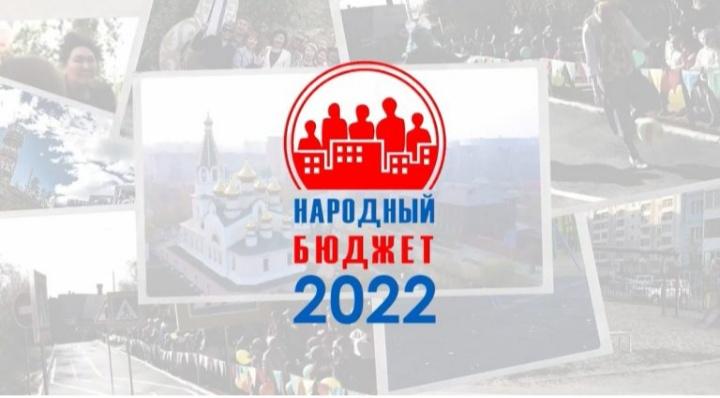 «Норуот бүддьүөтэ-2022» куонкуруска сайаапкалары күүтэллэр